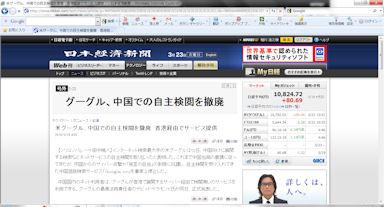 Nikkei100323_005