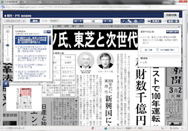 Nikkei100323_006