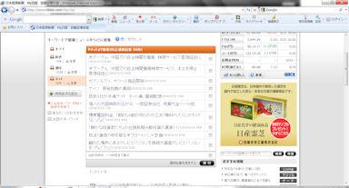 Nikkei100323_010