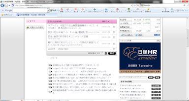 Nikkei100323_011