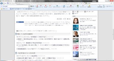 Nikkei100323_012