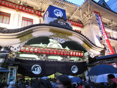 Kabukiza100407_001