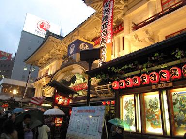 Kabukiza100407_003