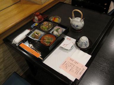 Kabukiza100407_014