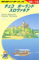 Czech_republic_poland_slovakia