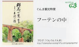 Kankotokushi2