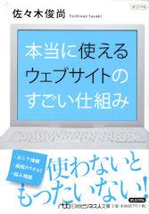 Web_site