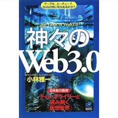 Kamigamino_web30