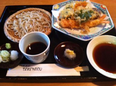 Takeyabu002