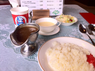 Citibank_cup_shishido_hills_restaur