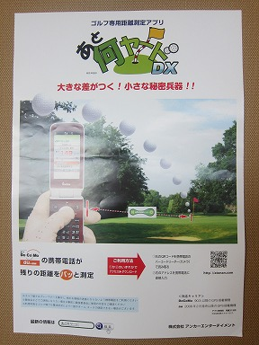 Clearview_golf_club01