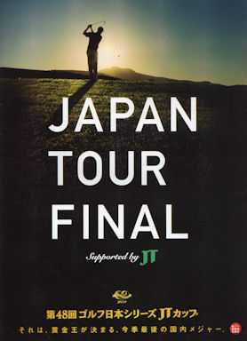 Japan_tour_final