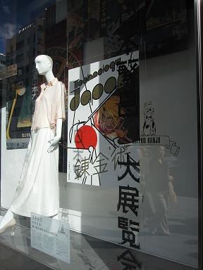 Nihonhanjo001