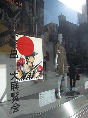 Nihonhanjo002