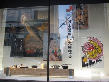 Nihonhanjo005