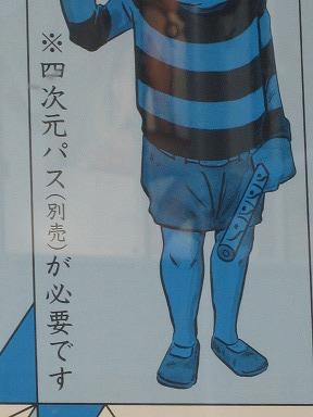 Nihonhanjo007