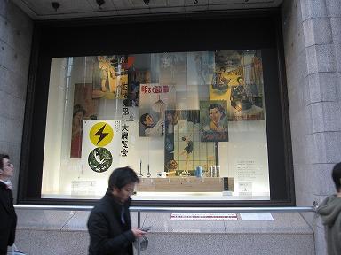 Nihonhanjo010