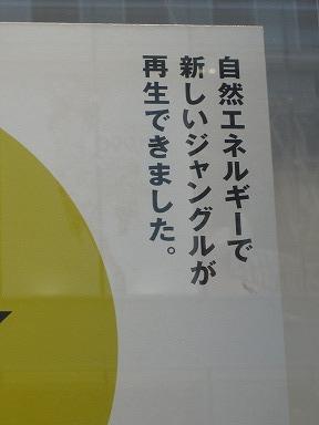 Nihonhanjo011