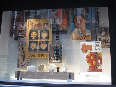 Nihonhanjo013