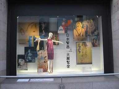 Nihonhanjo016