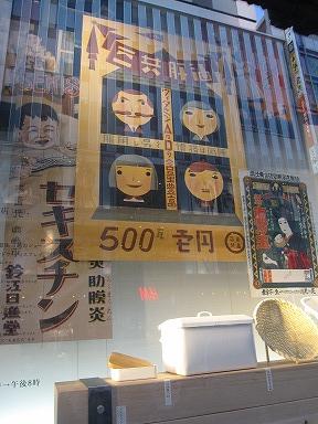 Nihonhanjo027