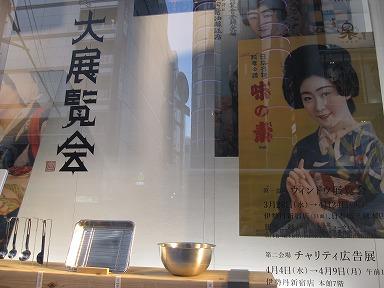 Nihonhanjo028