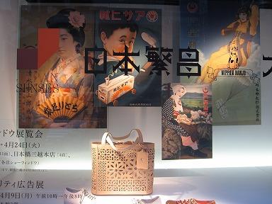 Nihonhanjo030