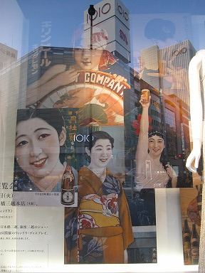 Nihonhanjo031