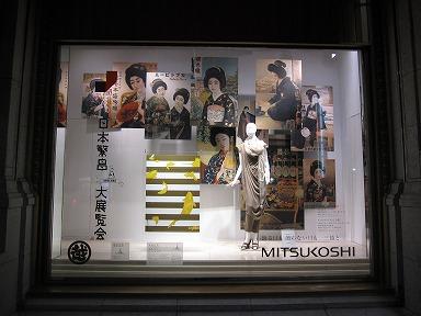 Nihonhanjo033