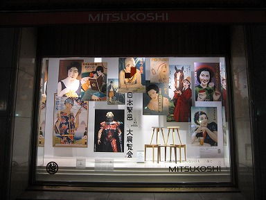 Nihonhanjo035