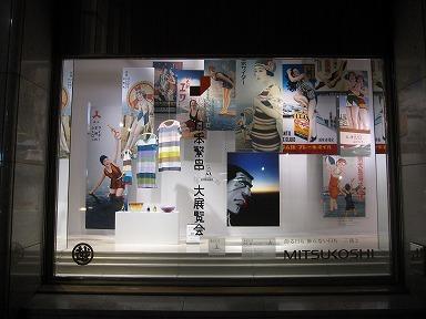Nihonhanjo036_2