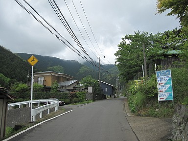 Ooyama0079