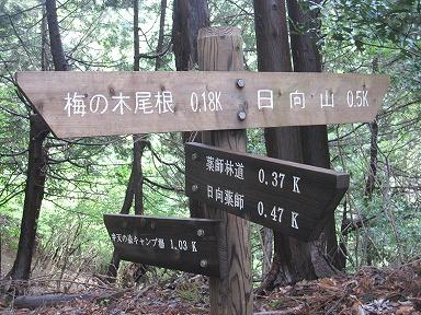 Ooyama0086