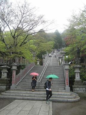 Ooyama0105
