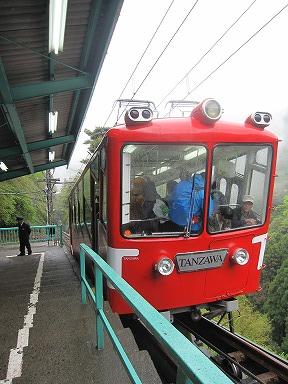 Ooyama0106