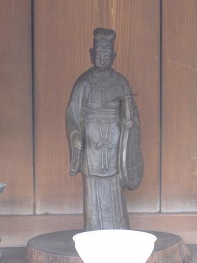 Sekishu003