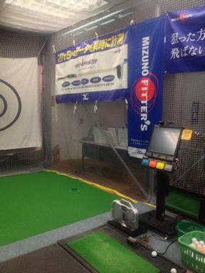 Mizuno_fitting_system001