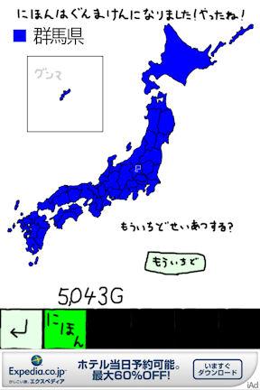 Gunmanoyabou002