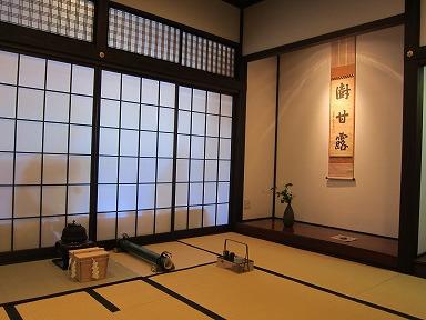 Sakuragijinja011