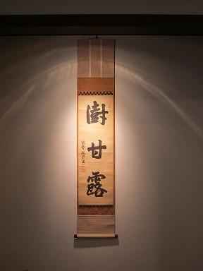 Sakuragijinja017
