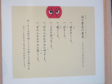 Sakuragijinja028