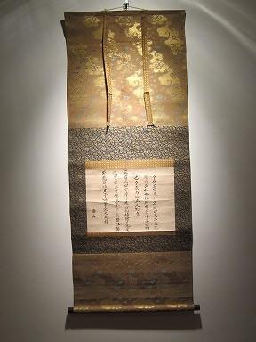 Sakuragijinja041_2