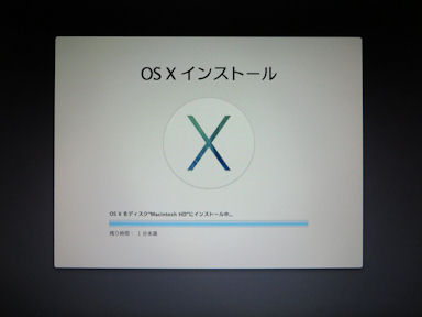 Macbook_air004