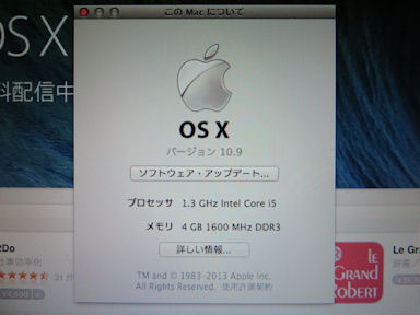 Macbook_air005