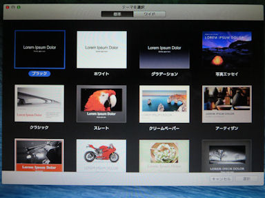 Macbook_air007