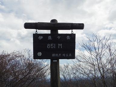 Imgp8089