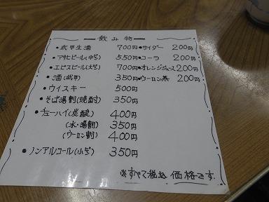 Imgp0227