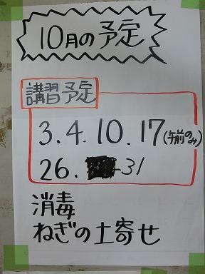 20151003_094319