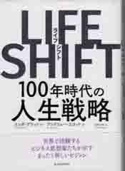 Life_shift01