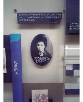 前橋文学館その4